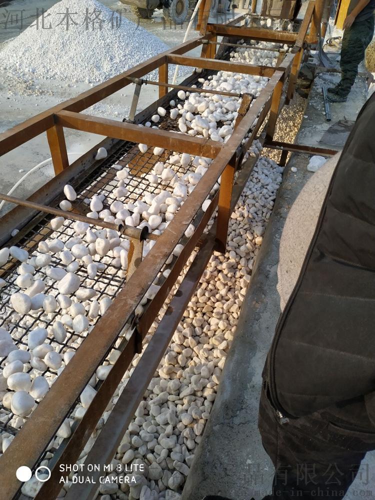 彩色石子价格多少钱一吨 北京颜色彩色石子批发价格808201205