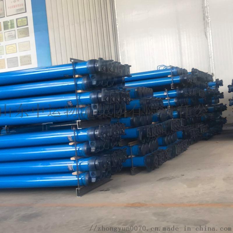 中运单体液压支柱 单体液压支柱厂家直销781554162