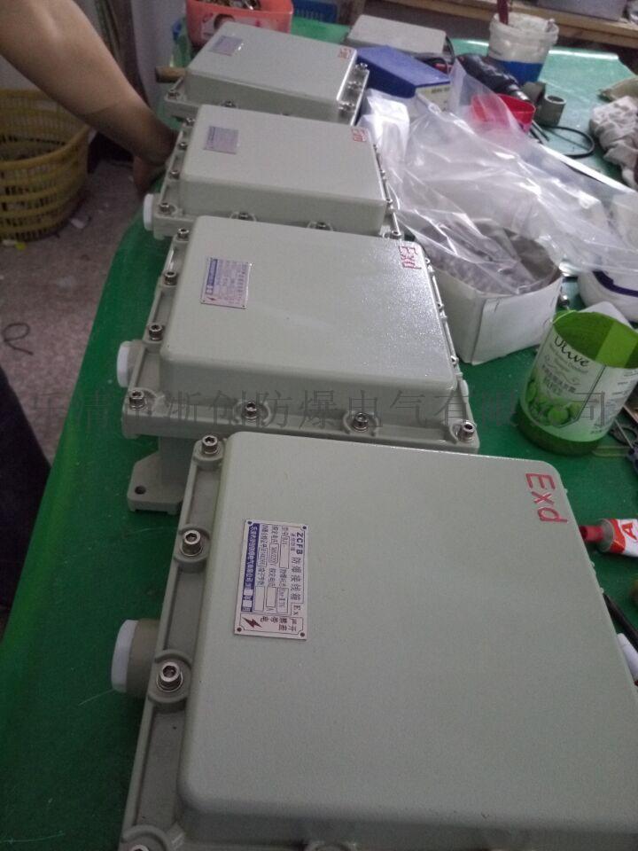 照明动力配电箱 FXMD防水防尘防腐照明动力配电箱726782722