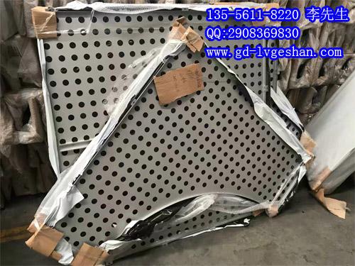 冲孔铝单板厂家 穿孔铝单板规格 冲孔铝板造型.jpg