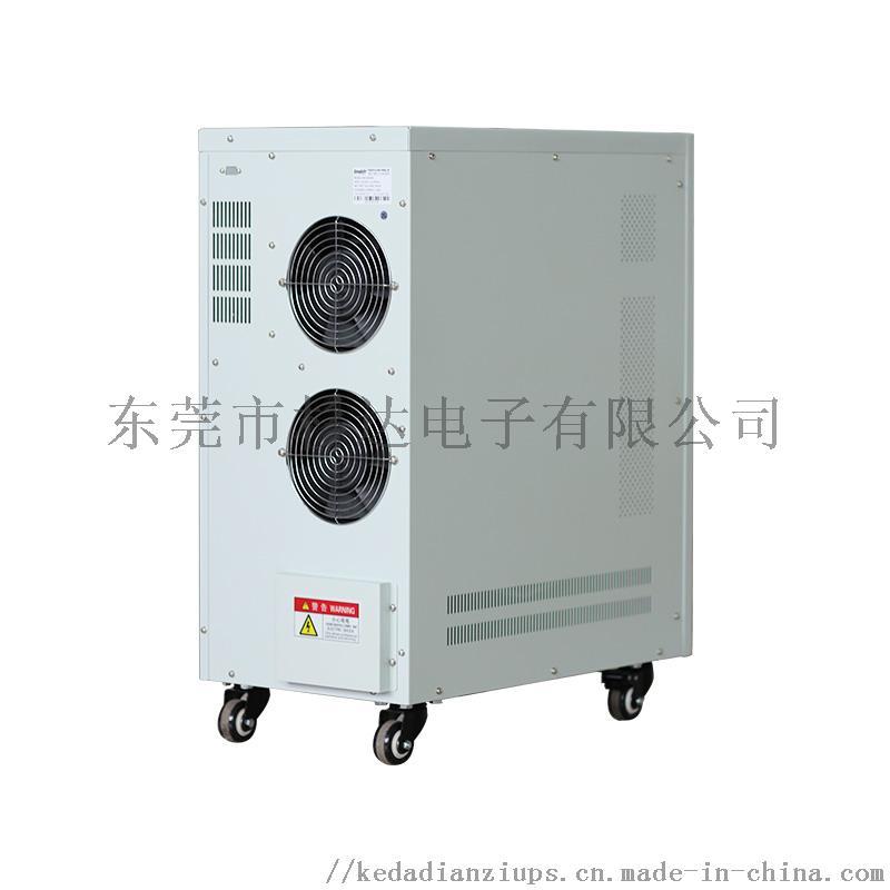 48V100A全自动智能充电机在线式充电机942140865