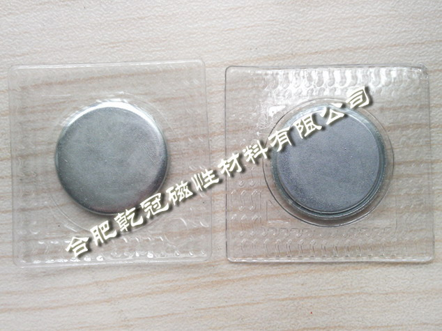 PVC磁扣 包胶磁铁 服装磁扣 强磁扣113055335