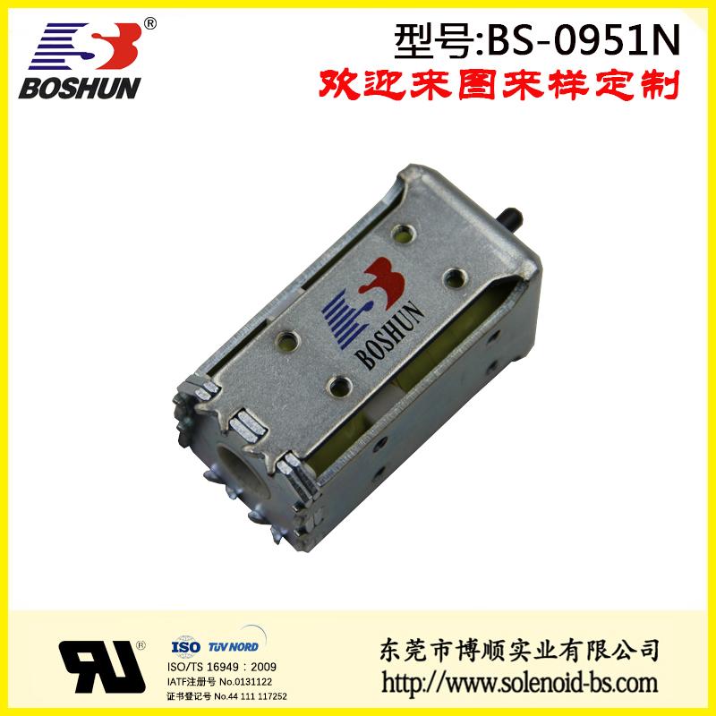 BS-0951N(2).jpg
