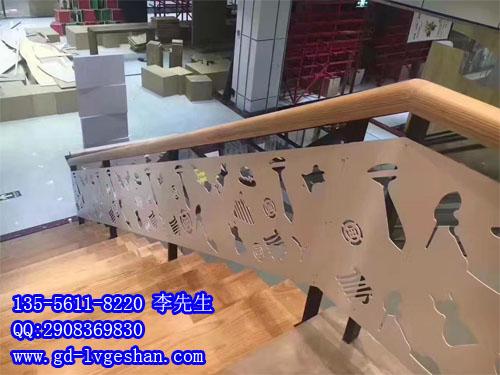 楼梯防护铝板 楼梯装饰铝板镂空 铝单板装饰.jpg
