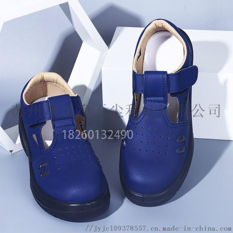深蓝透气男女防静电安全防滑水钢包头护脚趾工作劳保鞋962590425