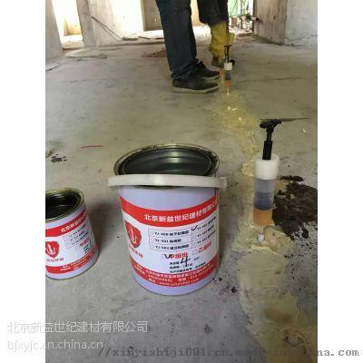 AB型灌浆树脂  灌浆树脂厂家802766682
