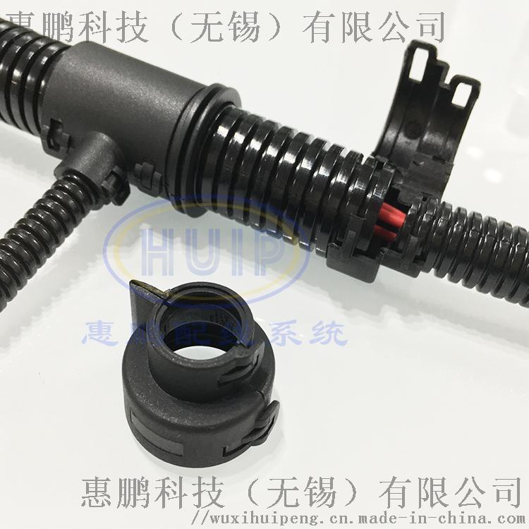 接头尼龙可开式直通变径固定扎扣 线束软管大小头转换930565665