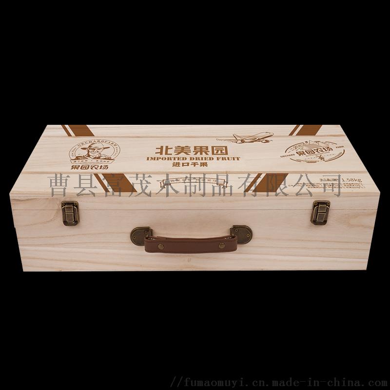 实木茶叶盒汉服木盒木质坚果木盒包装盒834317452