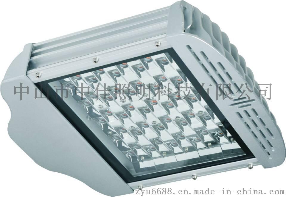 新款型材路灯头56W外壳套件厂家批发直销709889885