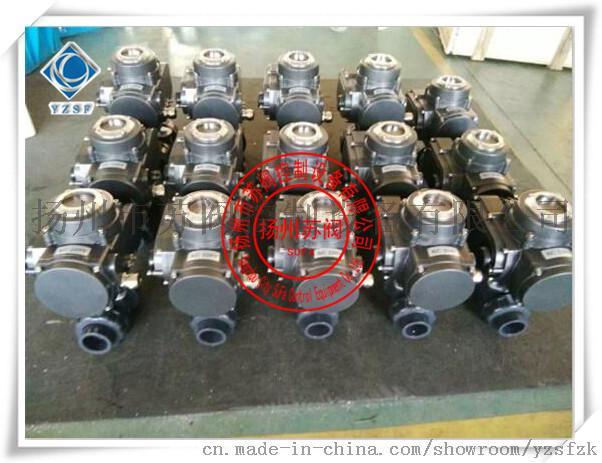 扬州苏阀Q941F-16P精小型电动球阀760496175