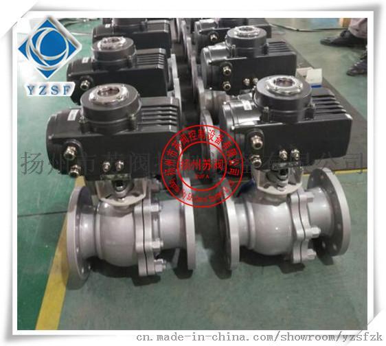 扬州苏阀Q941F-16P精小型电动球阀53849505