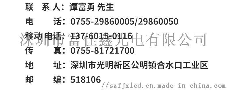 2*3*4方形LED灯珠72398532