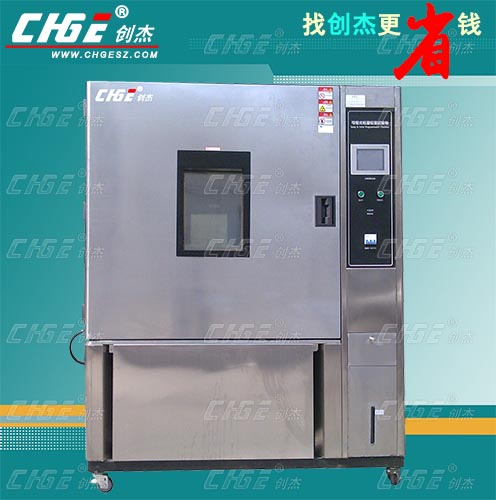 快速高低温试验箱出租,快速温度变化试验箱出租,快温变试验箱出租,快速高低温试验箱出租734466545