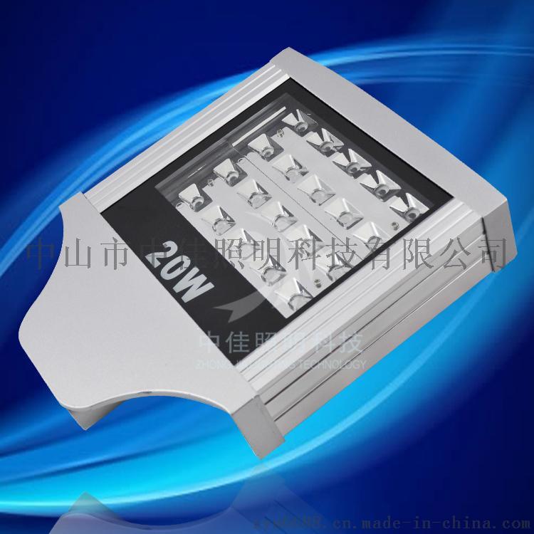 led小路灯头20W ,单颗路灯20W厂家批发,灯具质保2年710476125