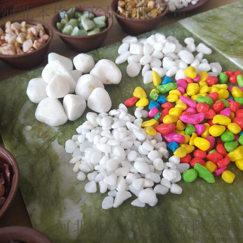 3-5公  色鹅卵石价格,河北本格鹅卵石厂家808047335