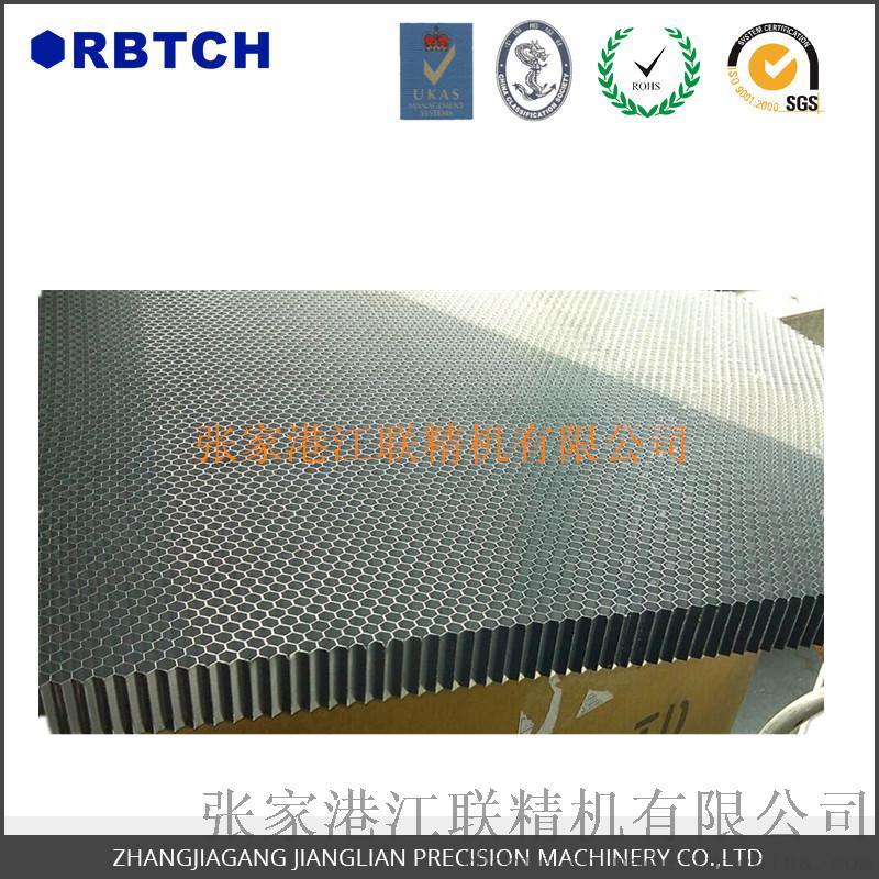 无纺布机械专用蜂窝芯 铝蜂窝 蜂窝板 蜂巢芯723796055