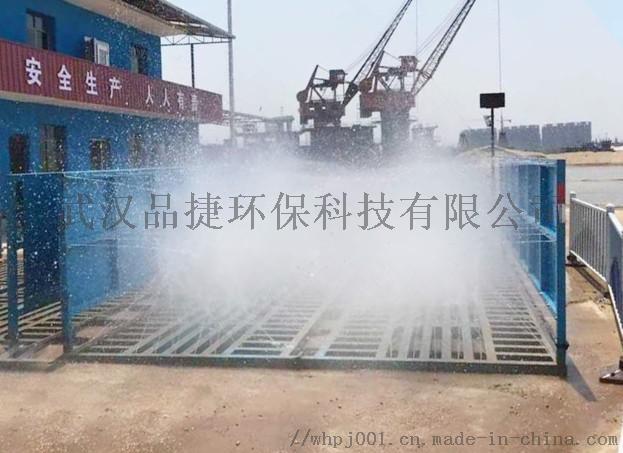 舟山自动洗轮机规范要求 舟山洗车台价格778008852