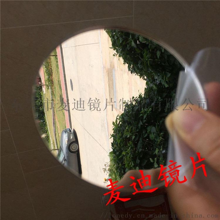 定制无框塑料镜子、PMMA亚克力镜片厂家804093392