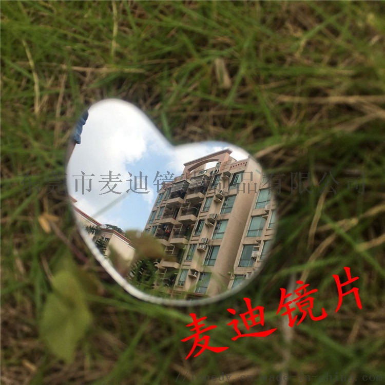 定制无框塑料镜子、PMMA亚克力镜片厂家804093372