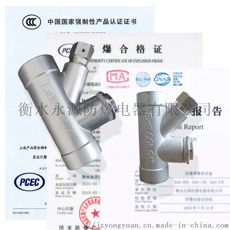 精品不锈钢隔离密封盒K型123374322