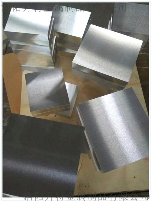 纯镁Mg99.95 Mg99.50 Mg99.00761884062