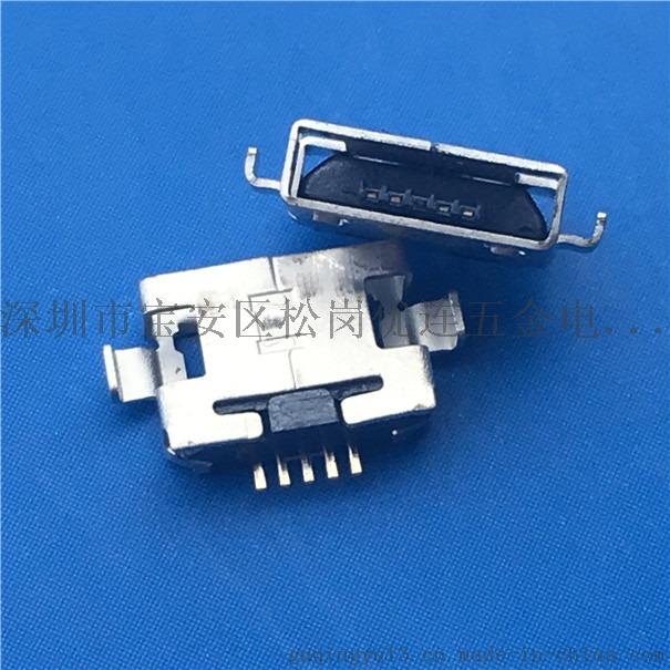 MICRO USB 5P AB型 沉板1.01.6无卷边平口 micro方口两脚沉板783597645