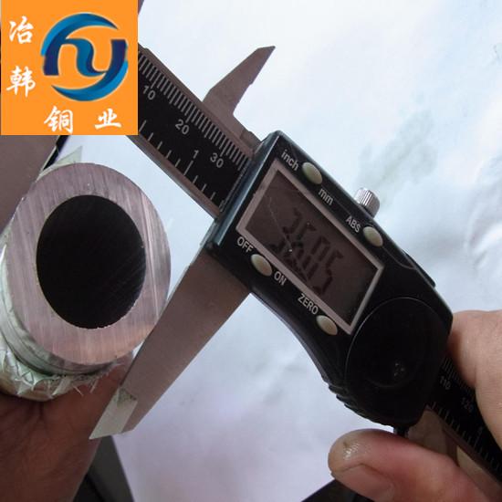 专业耐高温BAl3-3铝白铜棒低廉出售可加工11523835