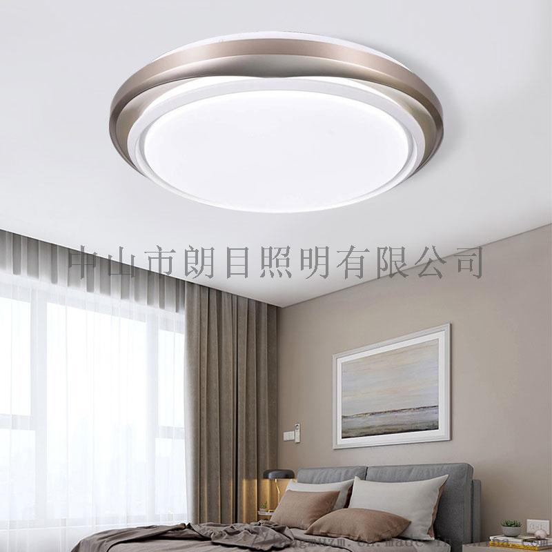 LED吸顶灯卧室灯客厅灯现代风简约风圆形灯具869380472