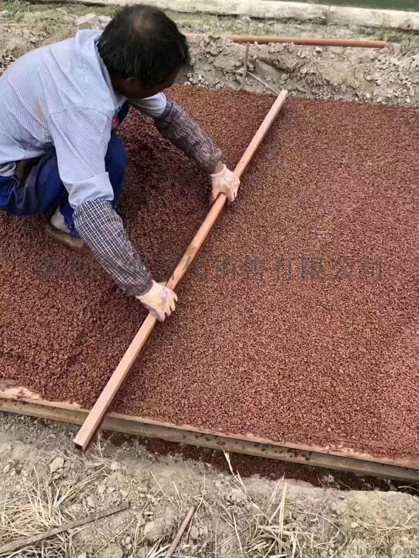 彩色路面透水混凝土 湖北宜昌广纳石化透水混凝土836337232