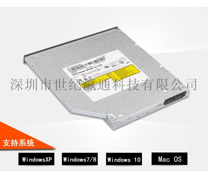 三星SN-208笔记本内置9.5mm SATA刻录机51033632