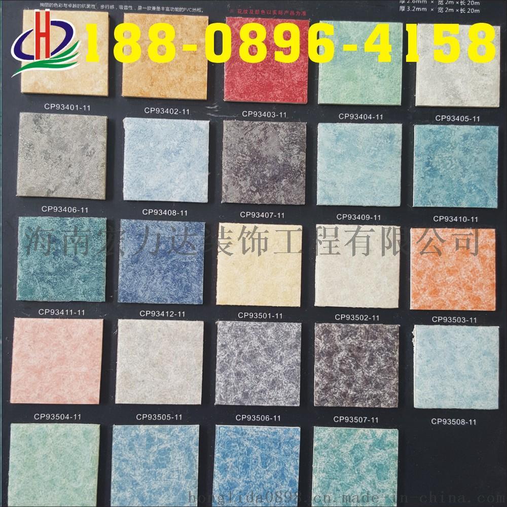 聚氯乙烯地板胶,pvc海南厂家供应731195355