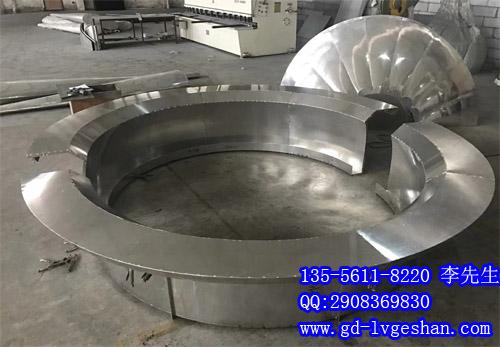 双曲铝单板厂家 圆形双曲铝单板.jpg