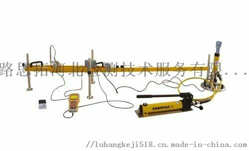 静态变形模量测定仪EV2877922555