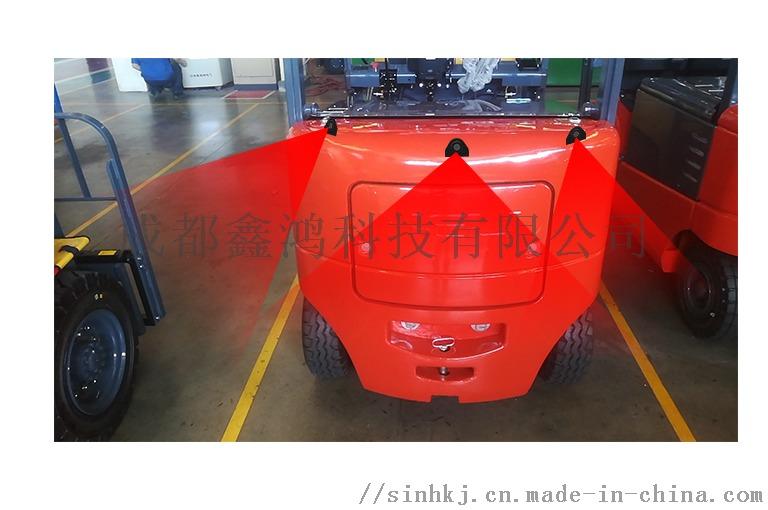 叉车专用倒车雷达抗干扰型893465125