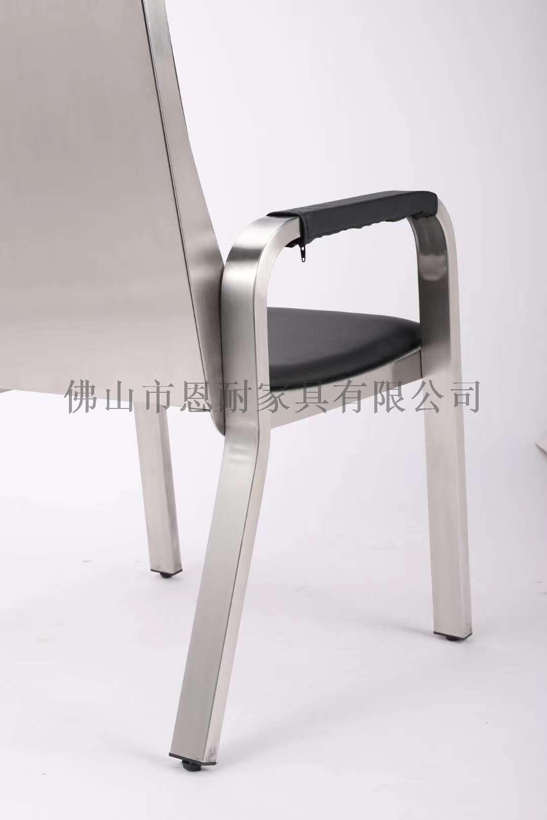 不锈钢排椅厂家 不锈钢平板椅 不锈钢监盘椅932820405