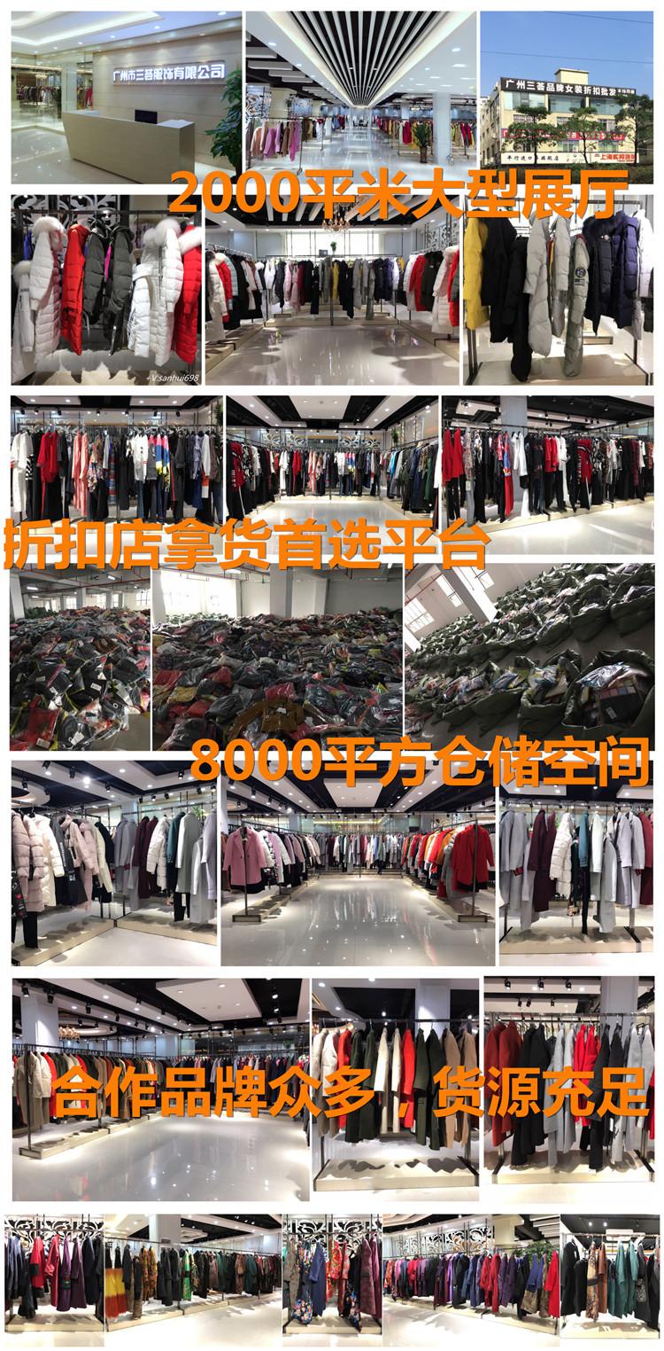 欧丝蒂雅文品牌折扣女装需要在哪里进货70945775