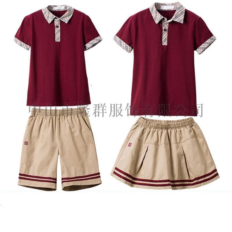 珠海幼儿园园服中小  服私立  定制136515032