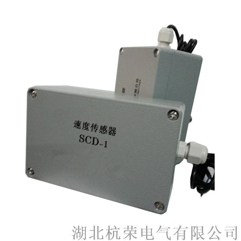 SCD-1断链信号处理器2.jpg