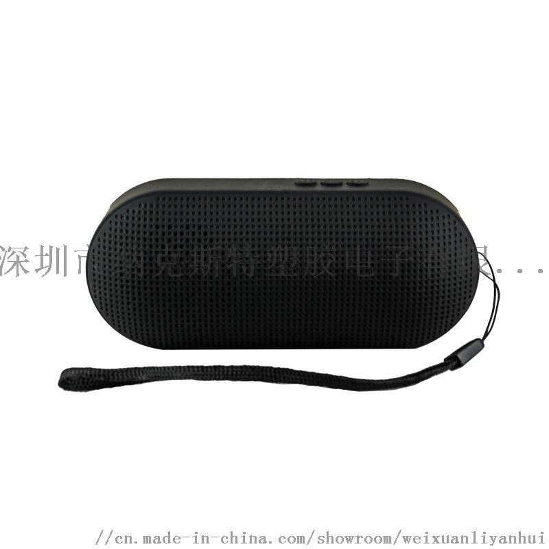 Y1小音响 药丸蓝牙音响 便携式礼品音响 厂家直销131458025