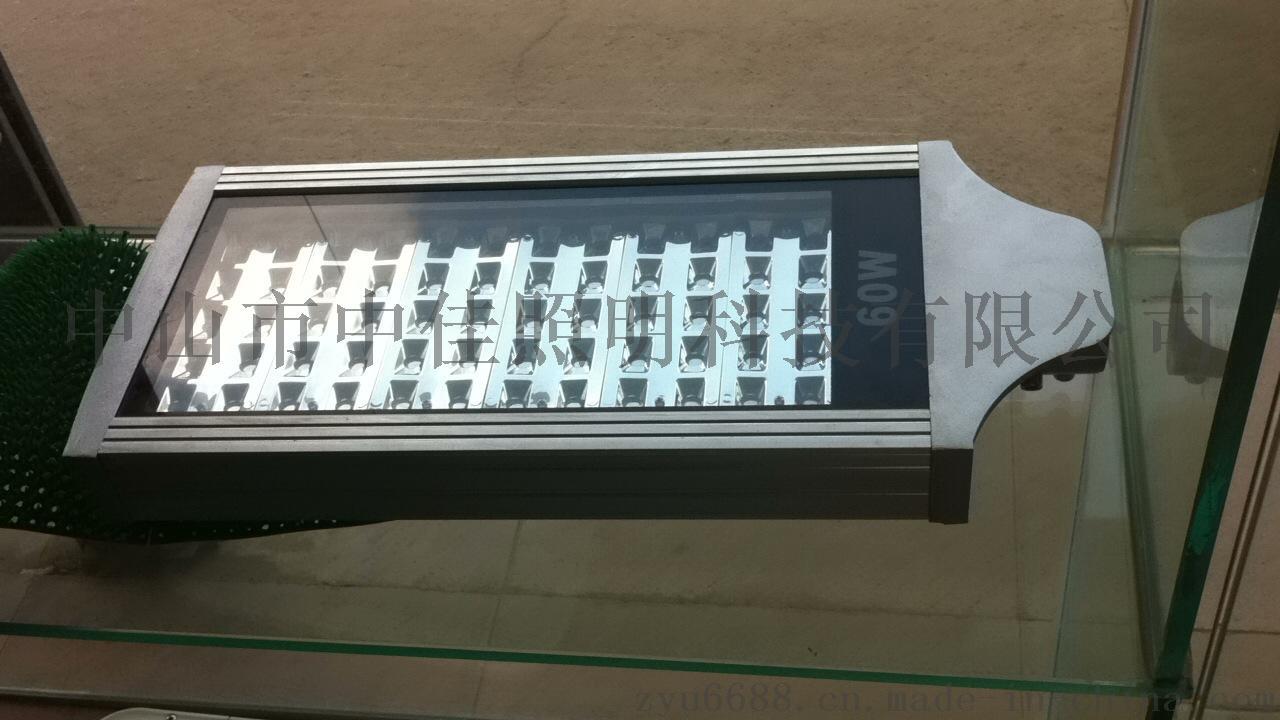 优质LED路灯头质保2年,50W路灯厂家批发709859235