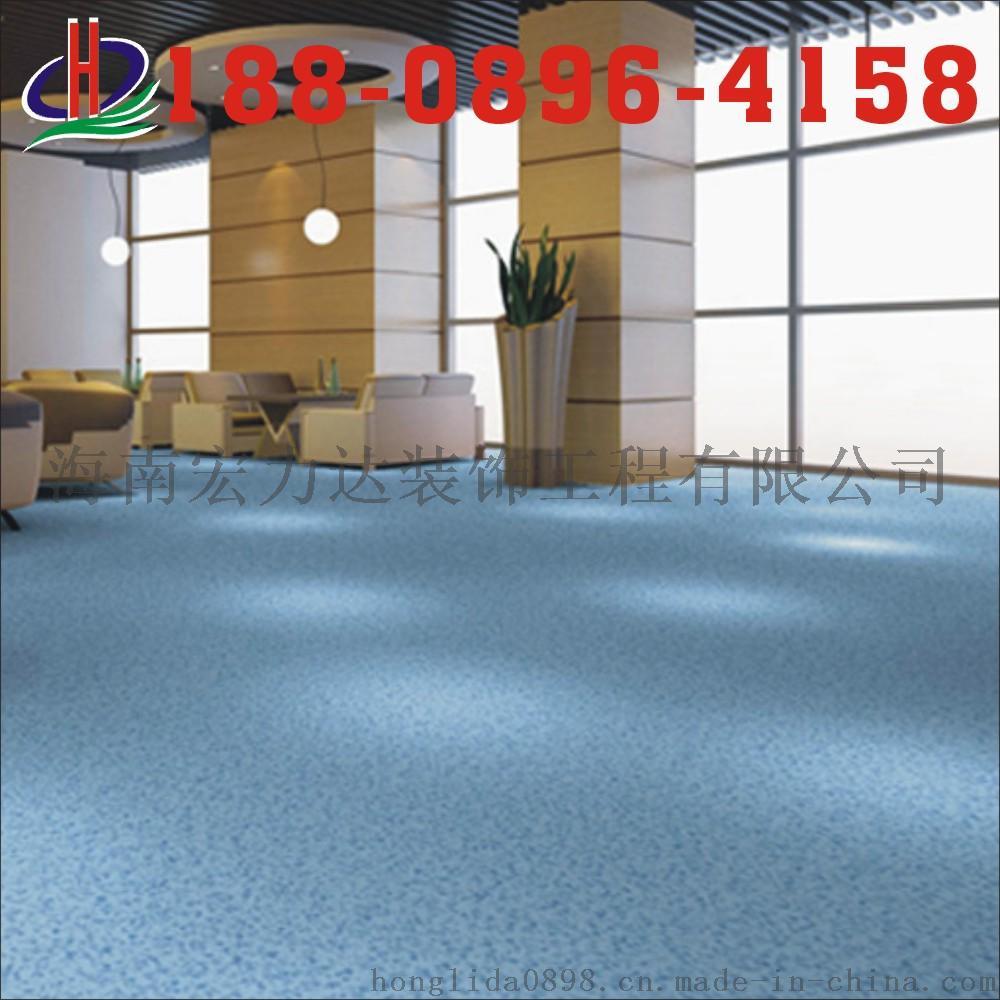 海南地板胶,PVC塑胶地板  海南宏力达731196625