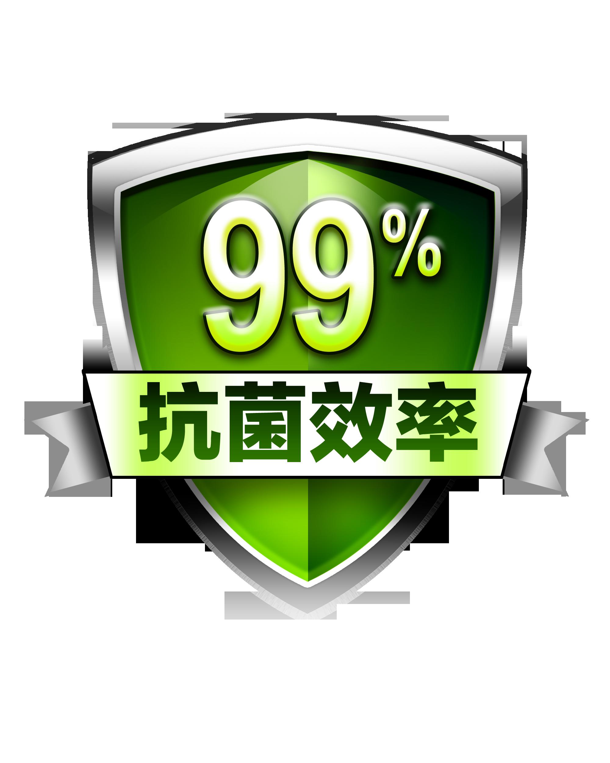 抗菌剂 塑料抗菌剂 广州抗菌剂厂家39020285