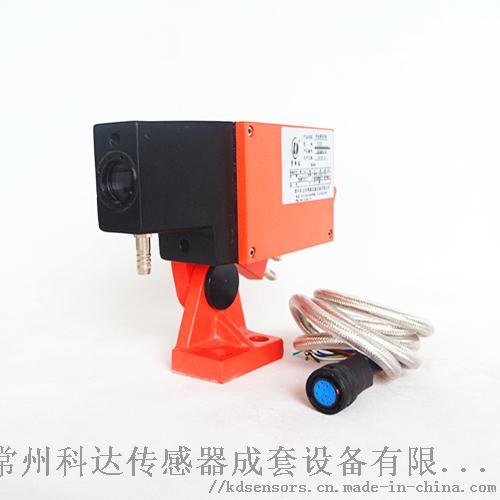KDH10型 热金属检测器 常州科达868982345