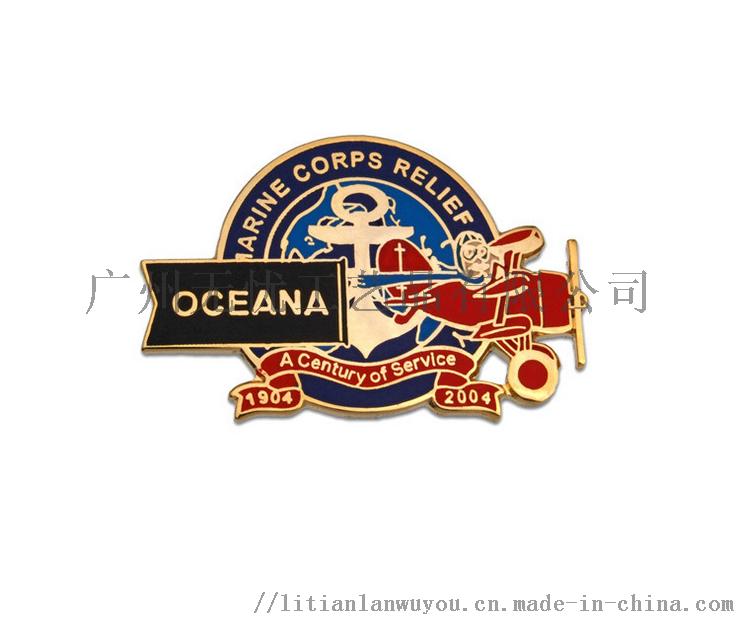 烤漆胸章珐琅徽章设计广州金色胸徽定制工厂797436065