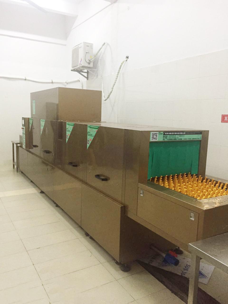 华璟H3大型洗碗机设备304不锈钢货源质量保障768830045