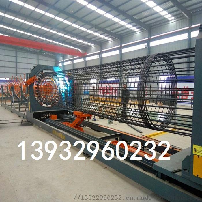 钢筋弯曲中心数控钢筋绕笼机钢筋笼滚焊机779342732