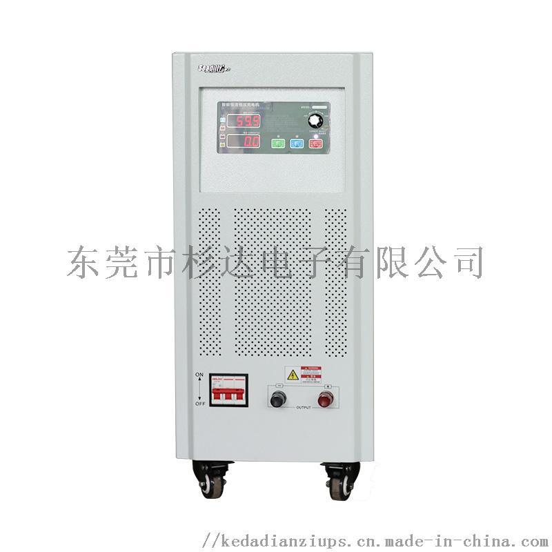 48V100A全自动智能充电机在线式充电机942140845