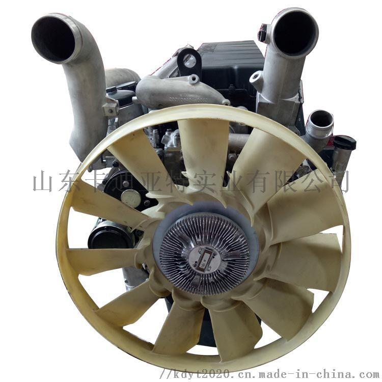 陕汽德龙F3000 530   柴油发动机124332082