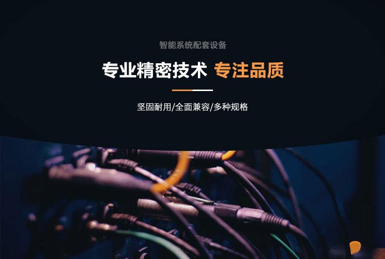 复合光缆一体化接口板SMPTE304-6x公插座133823012