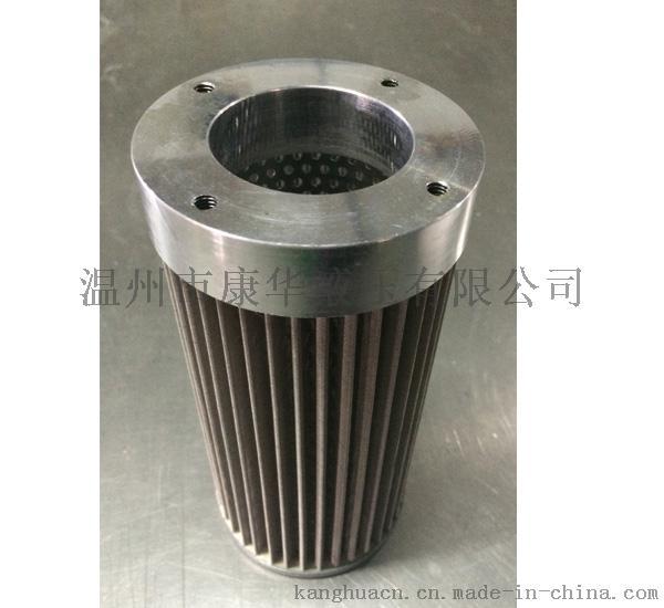 康华非标滤油器定做油滤器滤芯699405655